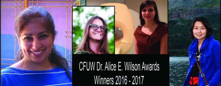 Dr. Alison E. Wilson Award Winners 2016-2017
